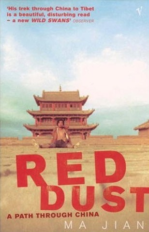 Red dust ma jian analysis essay