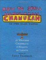 Chanukah spell cover